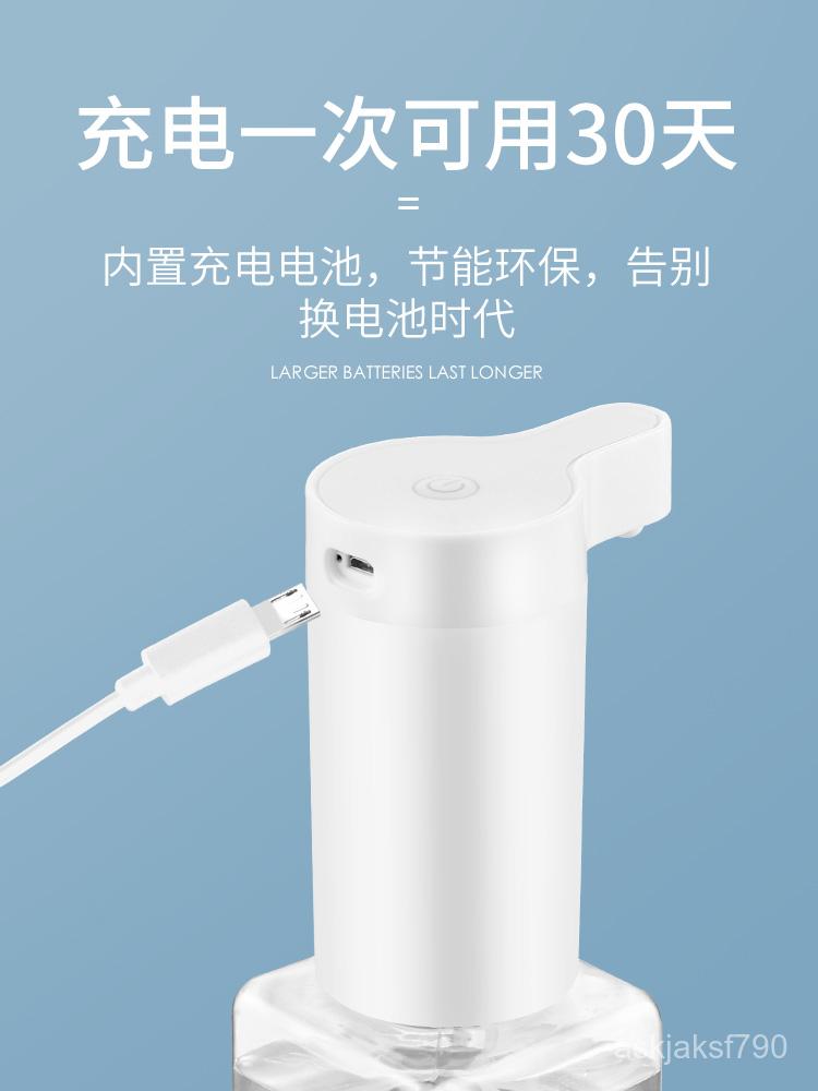 ที่กดน้ำยาล้างจาน★อัตโนมัติโทรศัพท์มือถือชาร์จP