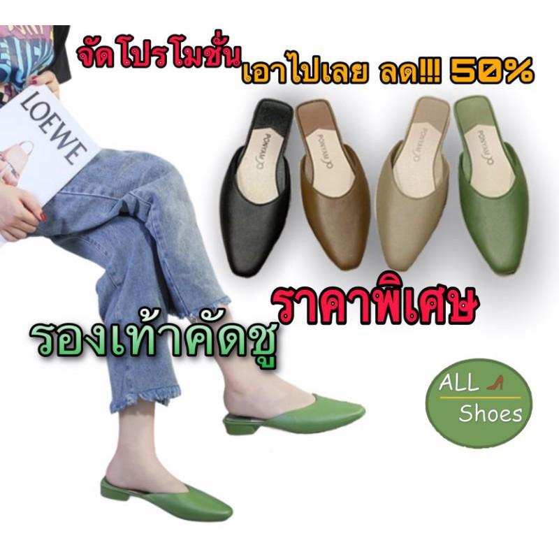 รองเท้าสลิปออนผู้หญิง⌵รองเท้าแตะไซส์ใหญ่⌵ รองเท้าคัชชู รองเท้าคัชชูหัวแหลมเปิดส้น รองเท้าผู้หญิงแฟชั่น (Cutsu02)