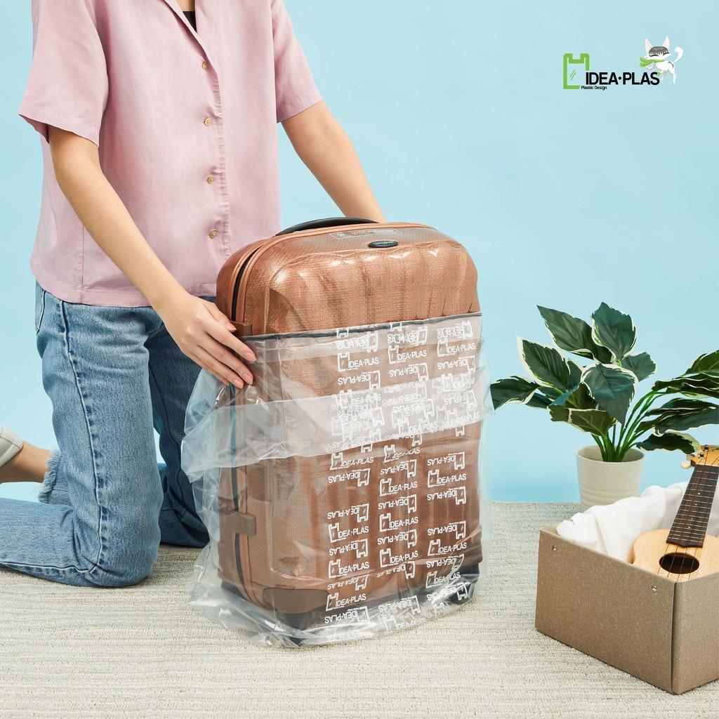 chenถุงเก็บกระเป๋าเดินทาง ขนาด M ( 24-26 นิ้ว )