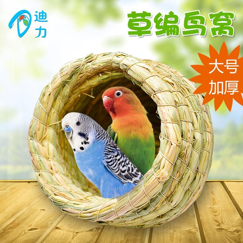 ✆✈[ผลิตภัณฑ์ให้ม] รังนกฟางทอหนังเสือ Peony Myna Manna, รังนกแก้ว, กล่องเพาะพันธุ์รังนก, นก เครื่องใช้นกแก้วนกแก้ว
