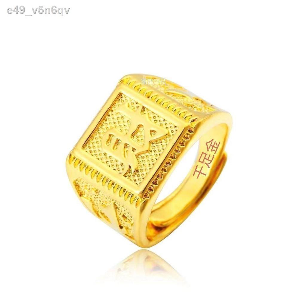 【ลดราคา】✆♈แหวนทองคำแท้ 9999 ทองคำบริสุทธิ์ผู้ชายทองคำบริสุทธิ์พรโชคลาภ Quartet โชคลาภแหวนทองเด่นหยก