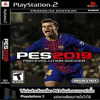 แผ่นเกมส์ PS2-PES2019 Pro Evolution Soccer 2019 V 2   Shopee Thailand