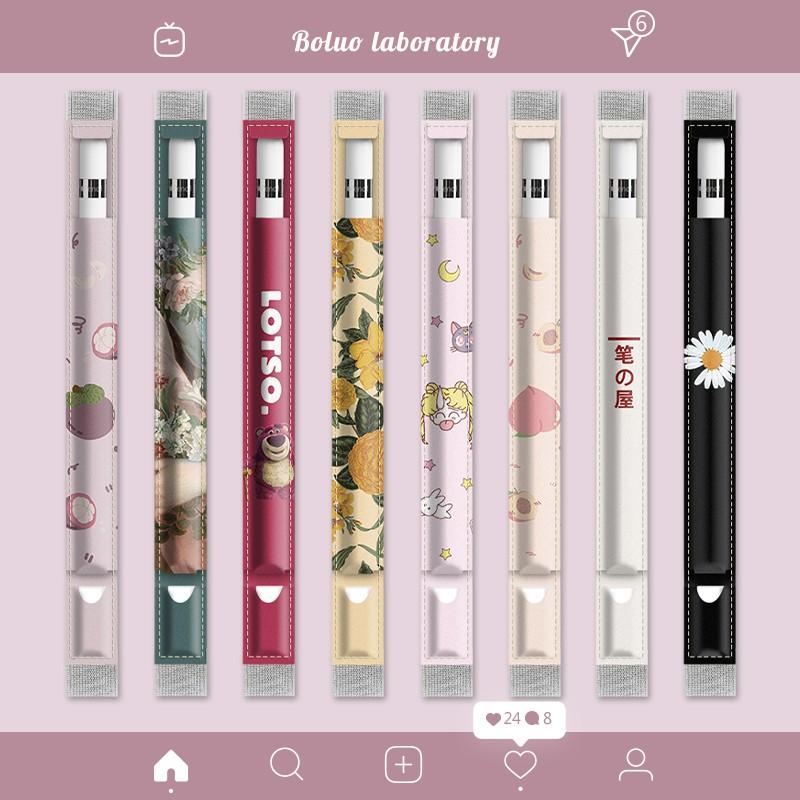【ลดกระหน่ำ】Applepencil anti-lost protective sleeve apple pen case pencil first generation second iPad8 storage bag 20