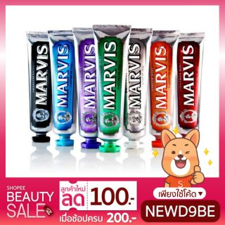 Review MARVIS Toothpaste ยาสีฟันสุดหรูระดับพรีเมี่ยม‎จากอิตาลี