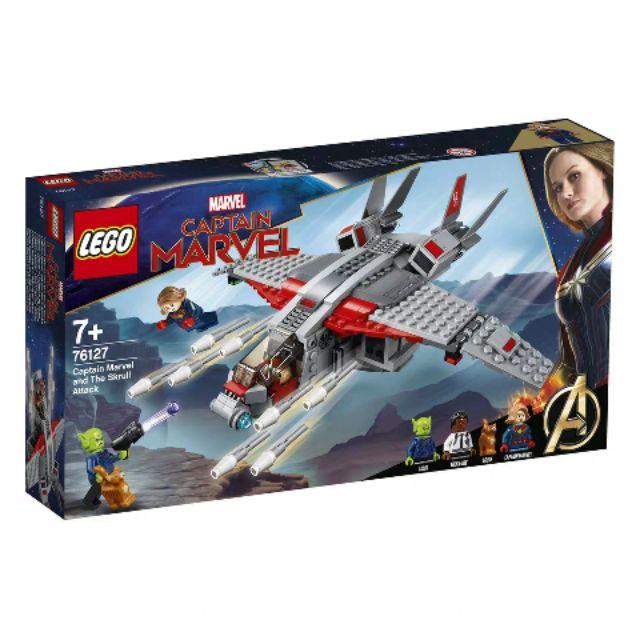เลโก้แท้ชุด 76127 Lego marvel