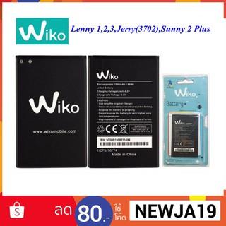 แบตเตอรี่ Wiko Lenny 1,2,3,Jerry,Sunny 2 Plus (แบตมือถือ)or