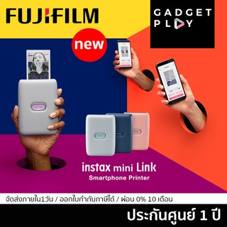 Fujifilm Instax Mini Link Smartphone Printer - ประกันศูนย์ 1 ปี