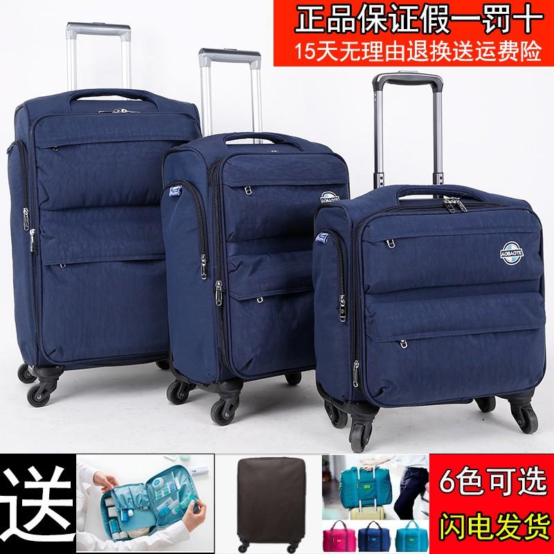 AO Bao TE รถเข็นน้ำหนักเบา Oxford ผ้ากระเป๋าเดินทาง20นิ้วผู้หญิง Universal ล้อ16เดินทาง Boarding กระเป๋า18ชาย1