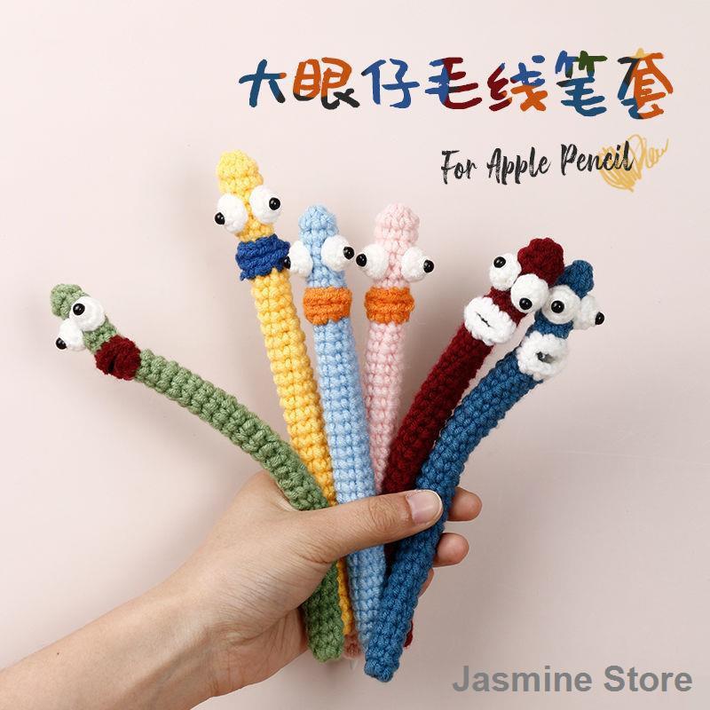 🚀แฟชั่น🗼✾☎☜Apple Applepencil 1/2 รุ่นแรกและรุ่นที่สองของ Huawei ปลอกปากกากันลื่น ipad การ์ตูนสายหรูหราฝาครอบ1