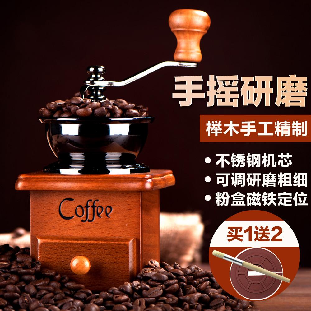 เครื่องบดเมล็ดกาแฟโบราณของจักรวรรดิ เครื่องบดผงกาแฟ เครื่องบดเครื่องทำกาแฟ
