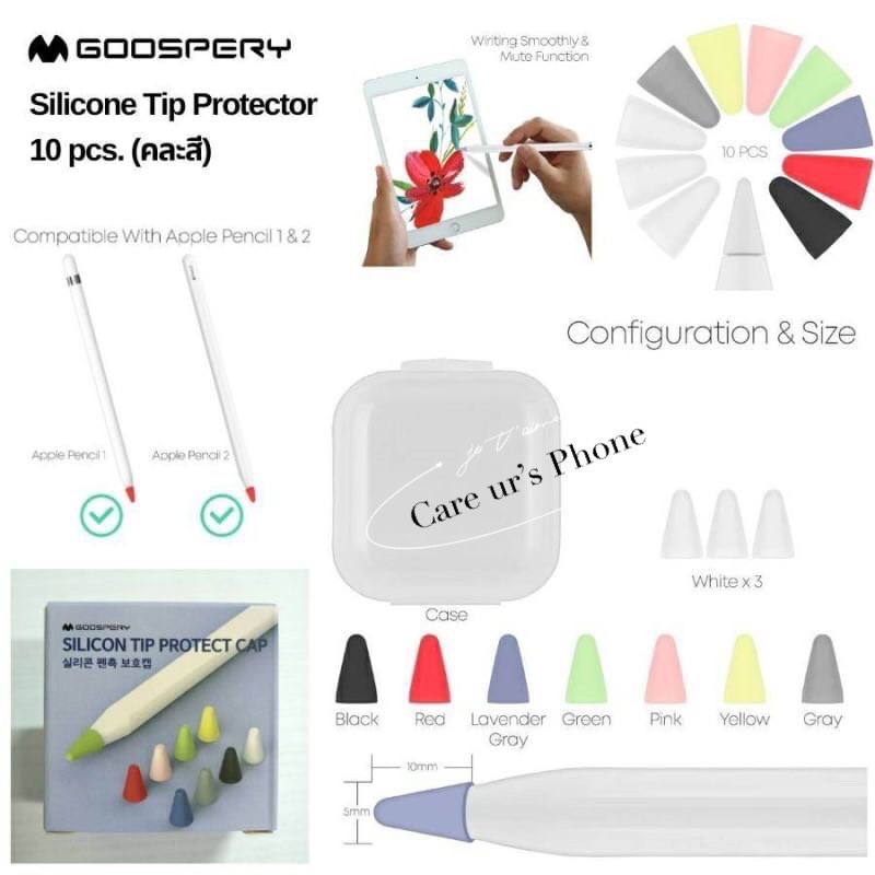 ซิลิโคนหัวปากกา จุกซิลิโคน Apple Pencil 1กล่อง/10หัว ซิลิโคนจุกปากกา nib หัวปากกา tip เคสปากกา เคสซิลิโคน gen 1 และ 2 4.