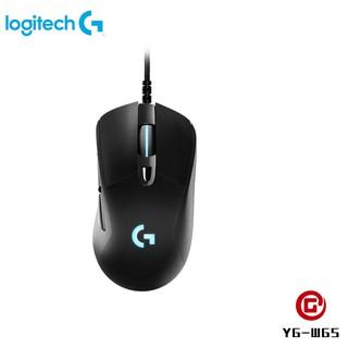 ซื้อเลย Logitech G403 Gaming Mouse วิธีการซื้อ