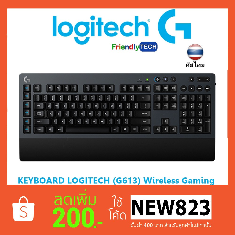 KEYBOARD LOGITECH (G613) Wireless Gaming(คีย์ไทย) | Shopee