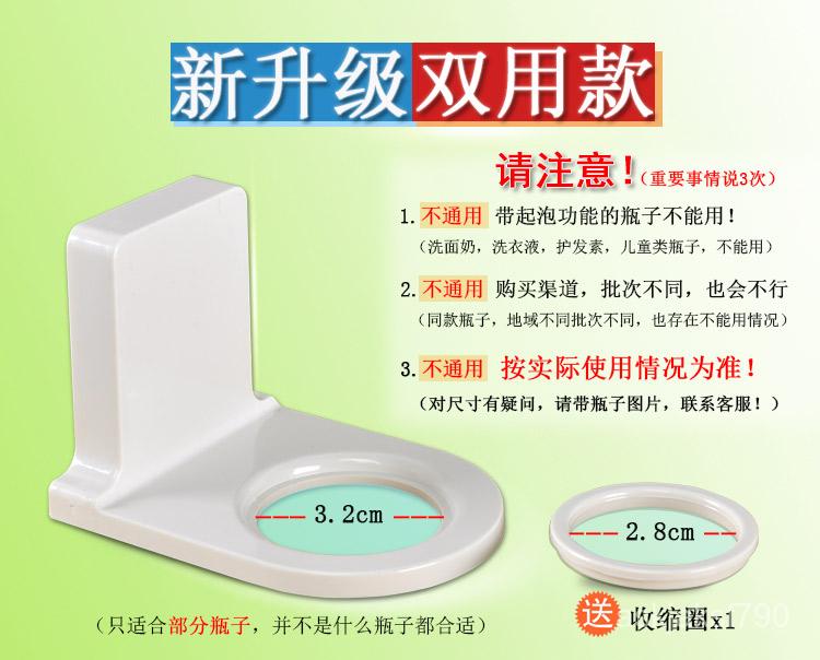 ที่กดน้ำยาล้างจาน★โรงแรมเจลอาบน้ำผนังโรงแรมแชมพูเจลทำความสะอาดกดตะขอห้องน้ำตู้ทำสบู่ฟรีหมัด
