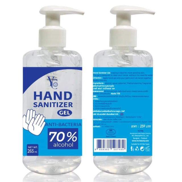 พร้อมส่ง!!🔥 เจลล้างมือ YC Hand Sanitizer มีอย. และได้รับการรับรองจากMSF!
