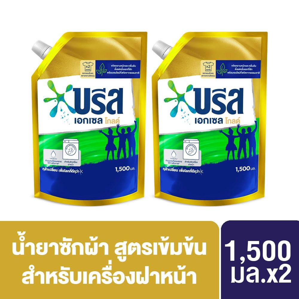 Breeze Excel Gold Liquid Detergent 1500 Mlx2 บรีส เอกเซล น้ำยาซักผ้า สีทอง 1500 มล.x2.