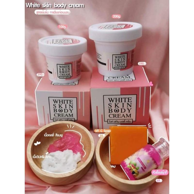 skin body cream