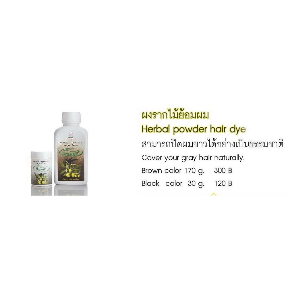 Sale Paon Seven Eight Hair Color