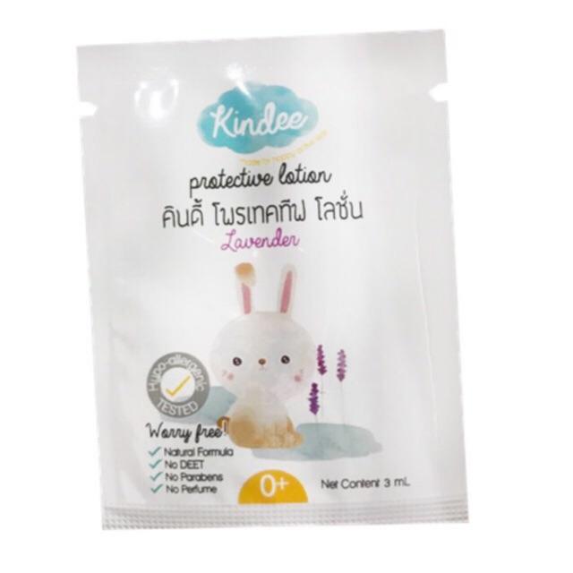 โลชั่นกันยุง Kindee คินดี้ลาเวนเดอร์ แบบซอง 3 ml. 0+ พกพาสะดวก โพรเทคทีฟ  สำหรับเด็กแรกเกิด
