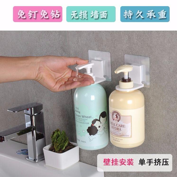 ห้องน้ำฟรีหมัดเจลอาบน้ำที่แขวนแชมพูน้ำยาล้างจานชั้นวางของผนังสร้างสรรค์ตะขอไร้รอยต่อ