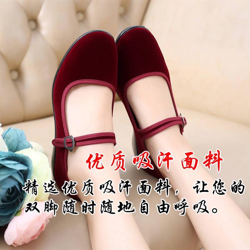 รองเท้าคัชชู^ รองเท้ากำมะหยี่ปักกิ่งเก่าหญิงไวน์แดงรองเท้าทำงานโรงแรมส้นสูงสแควร์เต้นรำเต้นรำรองเท้าเวดจ์สีดำ