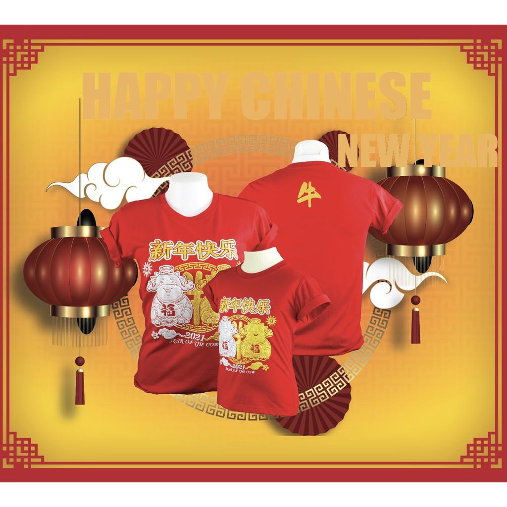 เสื้อตรุจจีน ปีวัว สกรีนสีเงินสีทอง ราคาส่ง