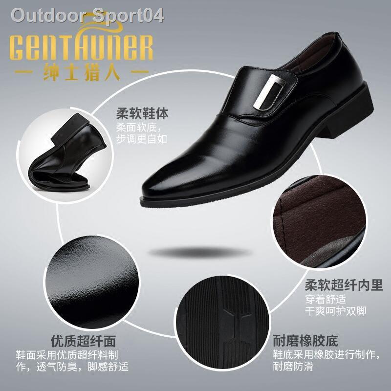 ♣รองเท้าหนังผู้ชาย BLACK (สีดำ) Men's Business Dress Shoes CUPual Wedding รองเท้าหนังชาย รองเท้าผู้ชาย รองเท้าคัชชู ผช