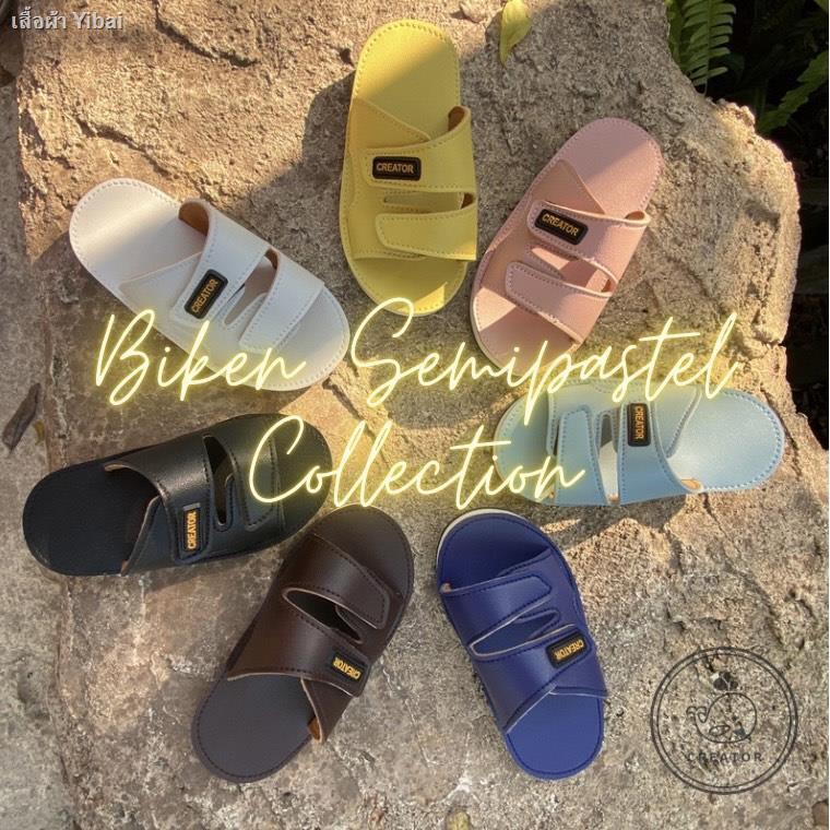 ♕❃✉รองเท้าแตะเด็ก CREATOR (Biken Semipastel Collection) รองเท้าแตะสวมเด็ก รองแตะเด็กแบบสวม รองเท้าเด็ก รองเท้าสวมเด็ก