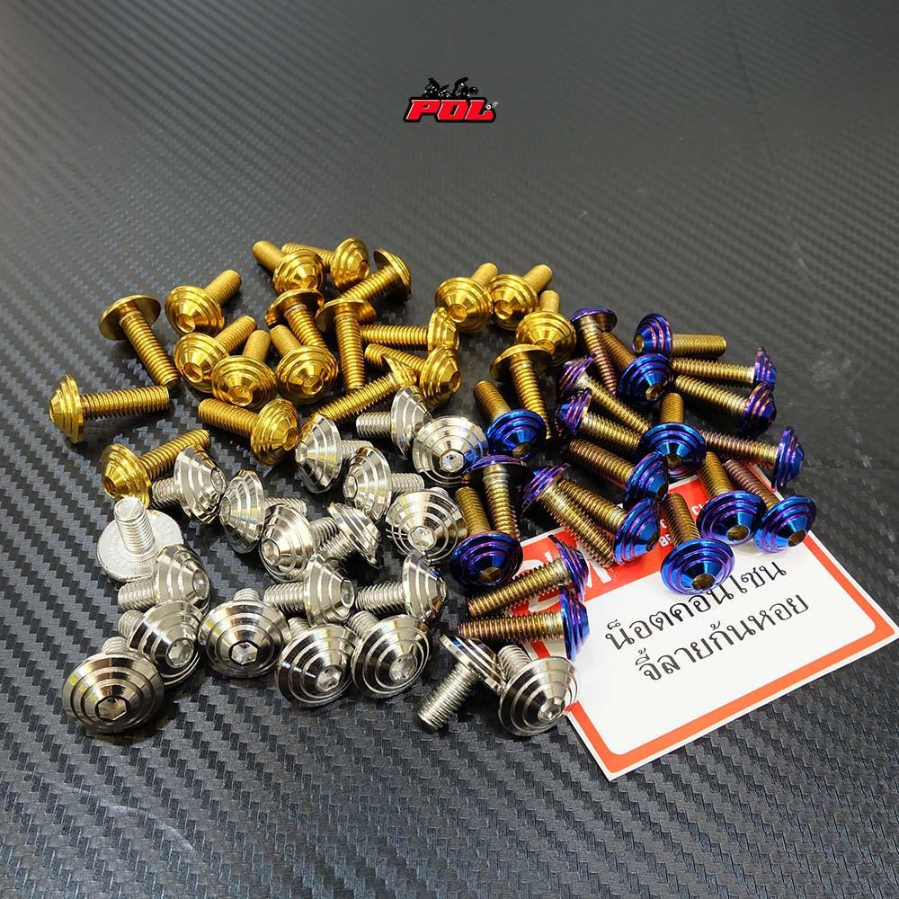 น็อตคอนโซลก้นหอย เบอร์6 (M4) สีไทเท สีทอง สีเลส (ราคา 1 ตัว) แบรนด์2M
