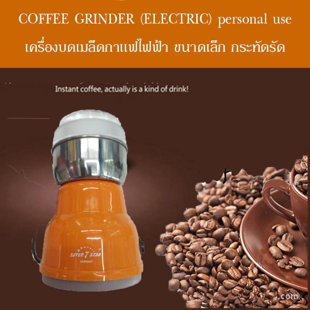 DBR เครื่องบดเมล็ดกาแฟ บดกาแฟ เครื่องบดแห้ง เครื่องบดพริก พริกไท ถั่ว COFFEE GRINDER Model: CF-500(ECO)#BR เครื่องบดเมล็
