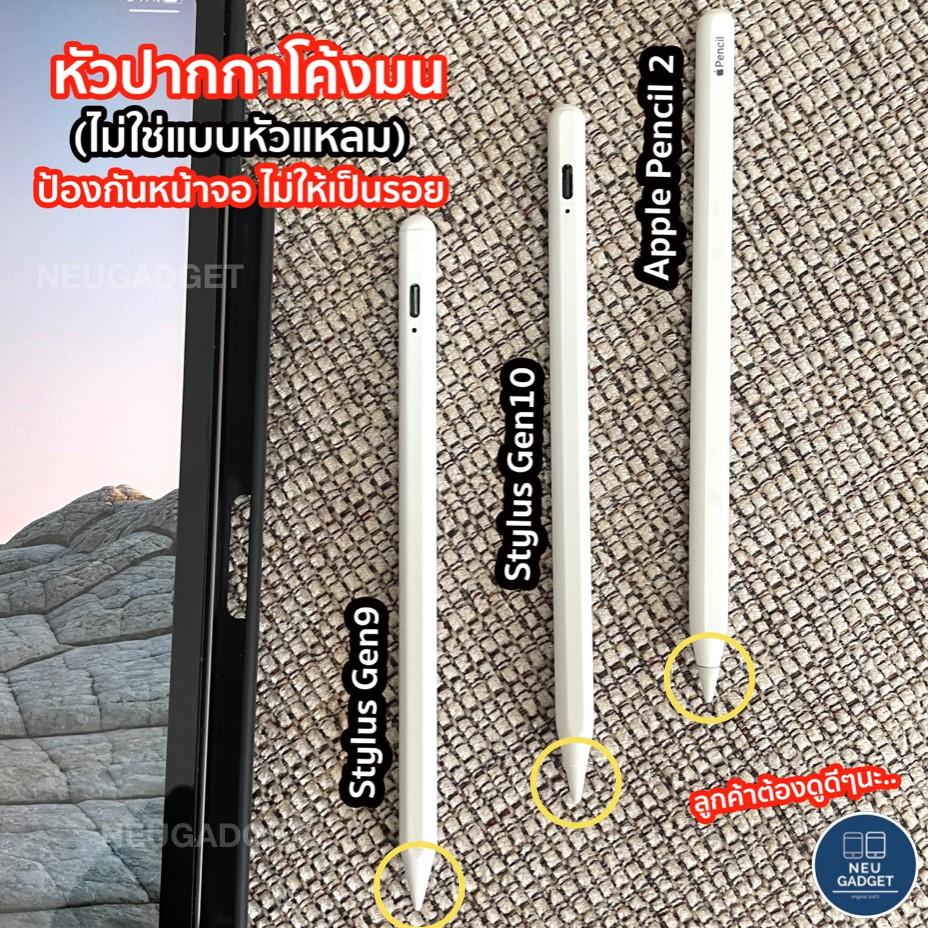 [ วางมือบนจอได้✅แรเงาได้✅ ] ปากกาไอแพด Gen10 Stylus สำหรับiPad gen7 2019 10.2 9.7  Air3 11 สำหรับApplePencil ปากกา Nwv2