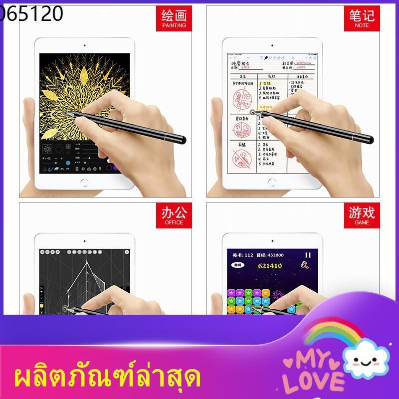 ไอแพด apple pencil ปากกาทัชสกรีน applepencil ปากกาไอแพด ☼เหมาะสำหรับ Huawei Enjoy Tablet 2 ปากกา capacitive ขนาด 10.1 นิ