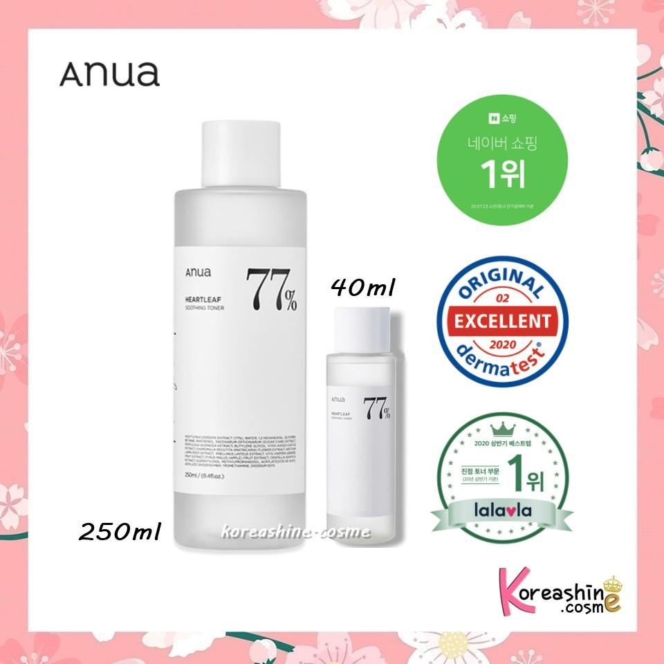 #ฉลากไทย (พร้อมส่ง/ของแท้) Anua Heartleaf 77% Soothing Toner 40ml / 250ml - โทนเนอร์พี่จุน