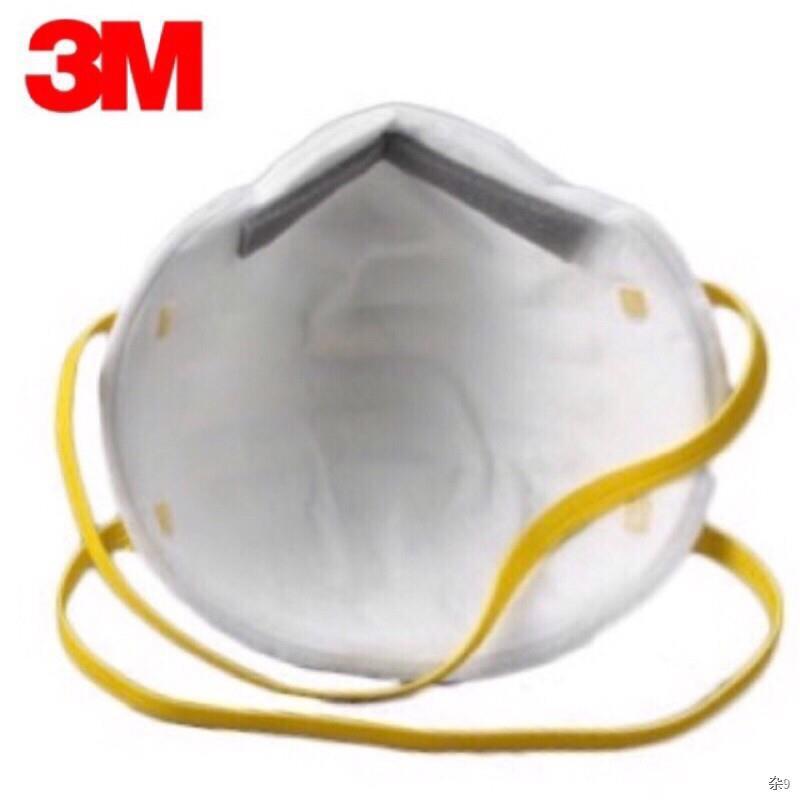 ❉◙[พร้อมส่ง]3M 8210 N95 หน้ากากป้องกันฝุ่นละออง PM 2.5(ไม่มีกล่อง)