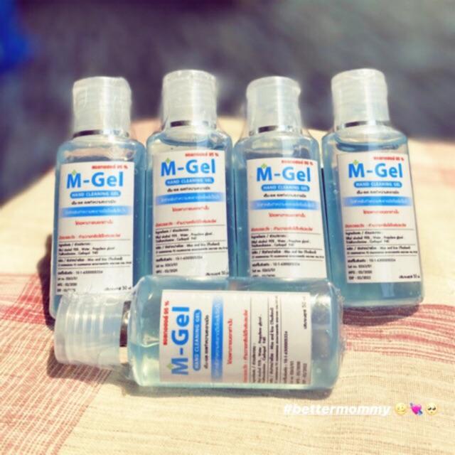 ‼️พร้อมส่ง‼️M-Gel เจลล้างมือแอลกอฮอล์ 95% ขนาดพกพา 50ml (มี อย.)