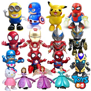 Dance Hero Iron Man / Captain America / Spider-Man / Bumblebee / Pikachu / Ultraman / Minion
