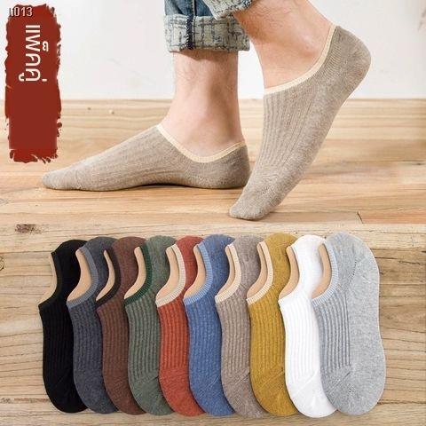 รองเท้าไส่ในบ้าน ถุงเท้าพยาบาล ถุงเท้านักเรียน ถุงเท้าคัชชู ถุงเท้านักเรียนสีขาว ถุงเท้าข้อสั้น ✶﹊> ถุงเท้าผู้ชายถุงเท