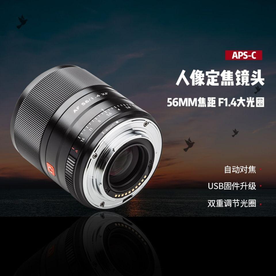 สินค้ายอดนิยม✢Weizhuoshi Fuji 56mm F1.4 เลนส์โฟกัสภาพแนวตั้งอัตโนมัติ Fuji X mount XT30 micro เลนส์กล้องเดี่ยว
