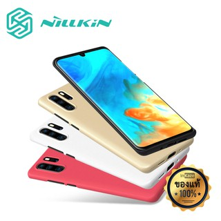 Review Nillkin เคส Huawei P30 / P30 Pro รุ่น Super Frosted Shield