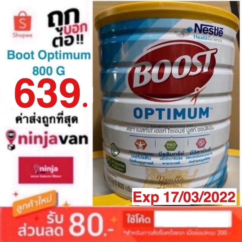 Boost Optimum ขนาด 800กรัม Exp:19/03/2022 (Nutren) บูสท์ ออปติมัม นมผง นมผู้ใหญ่ อาหารเสริม