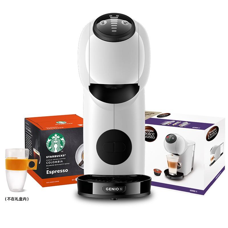 Nestlé Genio Basic เครื่องชงกาแฟแคปซูลอัตโนมัติ เครื่องทำฟองนมอิตาลี