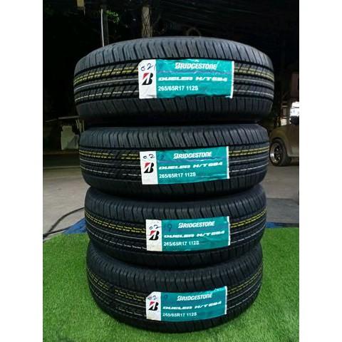 ยางใหม่ปี19 Bridgestone 265-65R17 พร้อมจัดส่งฟรีทั่วประเทศ