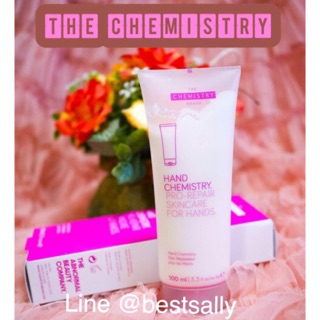 Review พร้อมส่ง The Chemistry  Hand Pro-repair skincare for hands