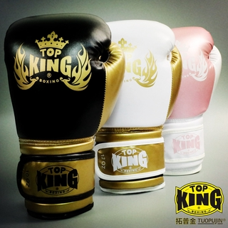 TOP KING BOXING TRAINING TOPKING BOXING GLOVES TOPKING COMBAT MMA KICKBOXING FIGHT GEAR