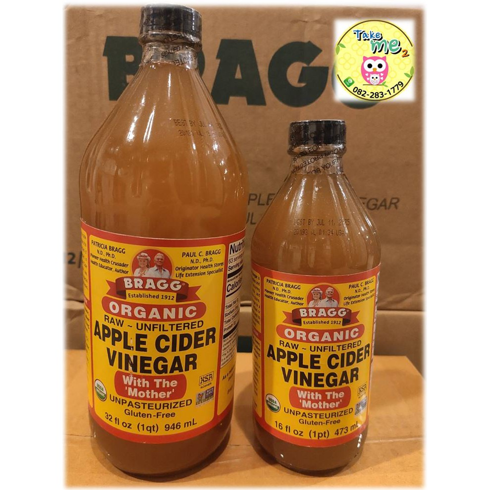 Bragg Apple Cider Vinegar (ACV) มี 2 ขนาด (ใหญ่ 946 ML & เล็ก 473 ML)