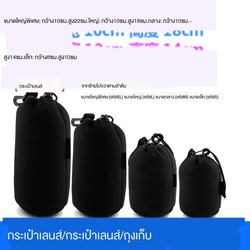 ⚡️ลดกระหน่ำ⚡️Sigma 16 1.4 56mm 35mm 85 50mm 30mm F1.4 Lens Case Waistpack