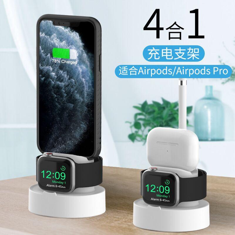 แท่นชาร์จนาฬิกาข้อมือ Applewatch