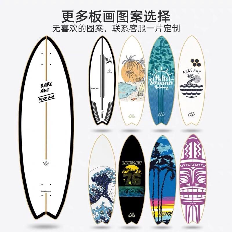 PREORDER 🔥 REREANT 4.0 Surf Skateboard CX4 truck surfskate  เสิร์ฟสเก็ตบอร์ด