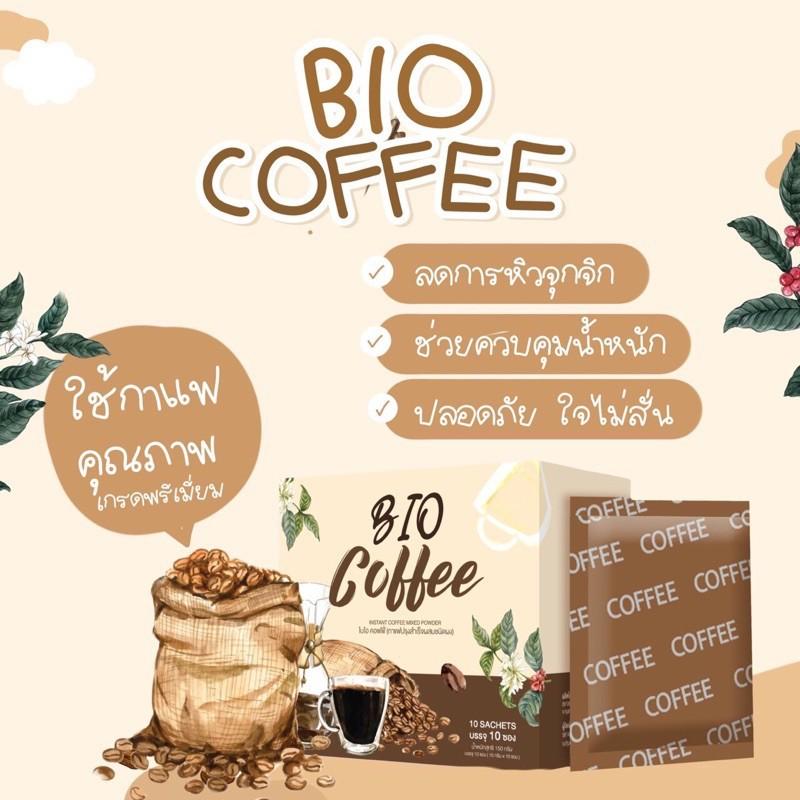 จัดส่งที่รวดเร็ว HotSale! การลดน้ำหนักทางโภชนาการ ❃🔥พร้อมส่ง🔥Bio Cocoa mix khunchan ‼️‼️พร้อมส่ง‼️‼️⭐️ 1แถม2 ไบโอ โกโก