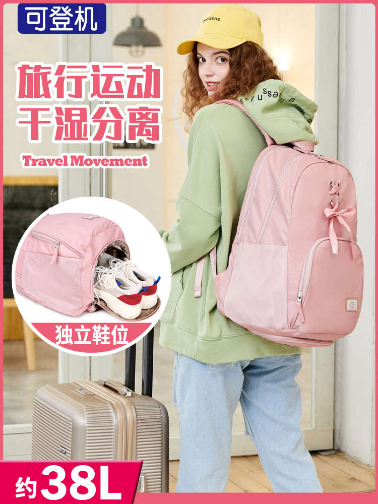 ความจุขนาดใหญ่กระเป๋าเดินทางกระเป๋าเป้สะพายหลังกระเป๋าเป้สะพายหลังผู้หญิงเดินทาง15.6กระเป๋านักเรียนแล็ปท็อปนิ้ว